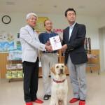 東日本盲導犬協会贈呈